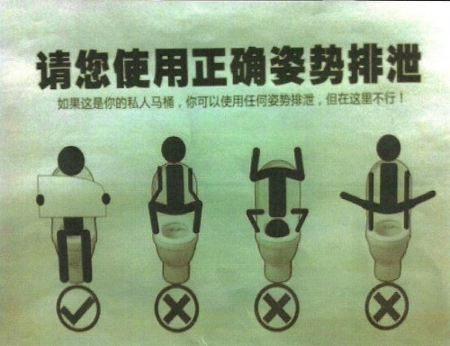 funny-bathroom-signs-3